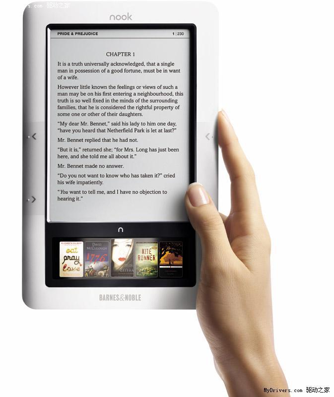 基于Android平臺(如果您愿意)的手機電子書閱讀器設計的最新本科論文