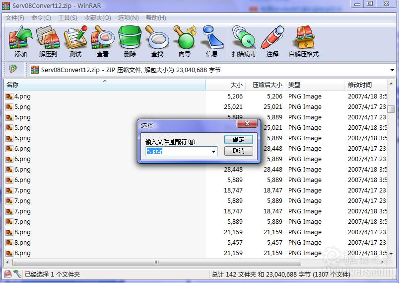绘图软件不能用 电脑_绘图软件不能用 电脑