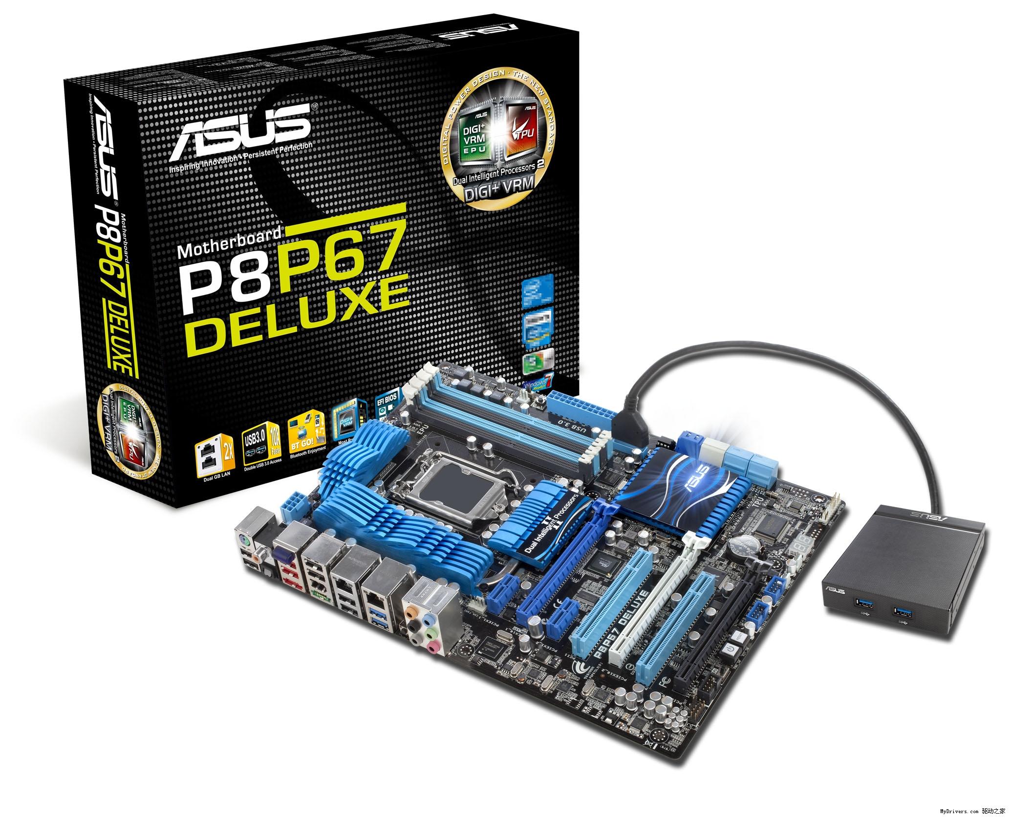随着Intel Sandy Bridge处理器和6系列芯片组的临近,各大厂商也都开始纷纷提前曝光自家的P67、H67主板,比如技嘉、华硕、微星、映泰等等。近日,华硕又向部分媒体送出了其高端型号P8P67 Pro、P8P67 Deluxe,以及玩家国度系列的Maximus IV Extreme。 P8P67 Pro: 蓝色的散热片很美观,不过可能会对CPU散热器的安装造成一定影响。磁盘接口中四个浅蓝色的是SATA 3Gbps、两个白色的是SATA 6Gbps,都来自P67芯片组,另外还有两个深蓝色的SATA